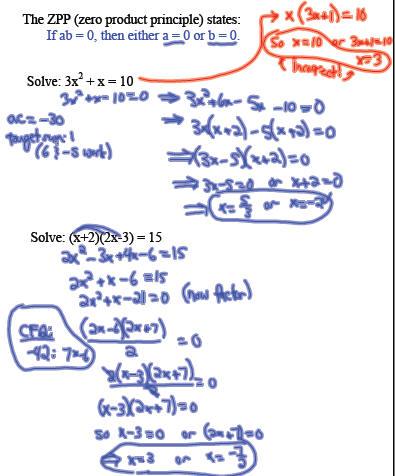 Solve Factoring Problems Online